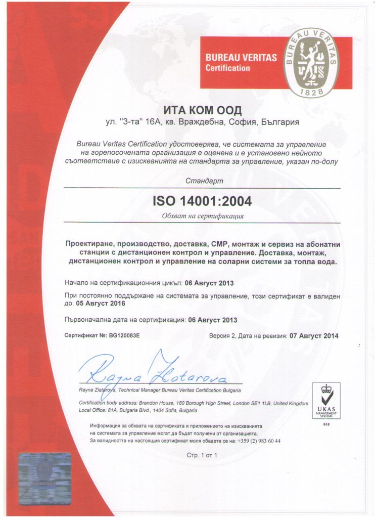 C__Users_ITACOM_Desktop_NOVO ISO 2014_ISO 14001 2014