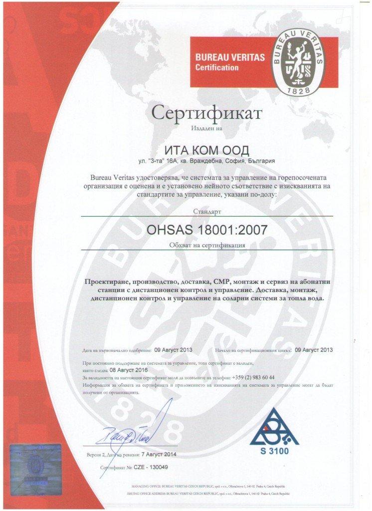 C__Users_ITACOM_Desktop_NOVO ISO 2014_OHSAS 18001 2014