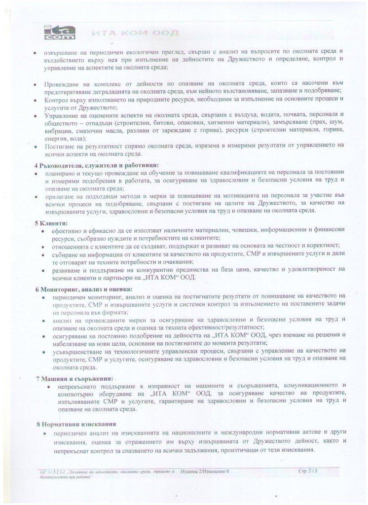 dekl.str.2